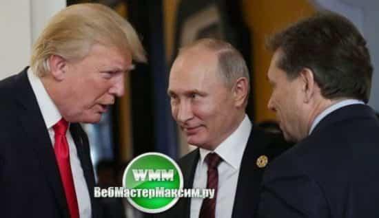 встреча путина и трампа 2018 3