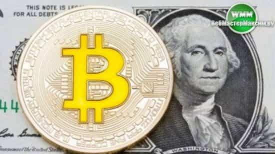 зарплата криптовалютой