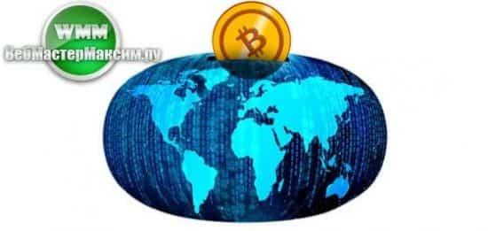 зарплата криптовалютой 4