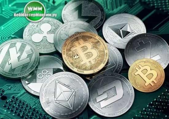 криптовалютные термины