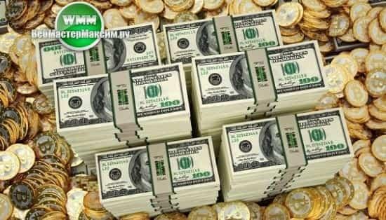 Первые инвестиции в криптовалюту
