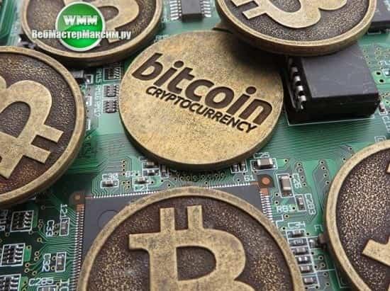 мифы о криптовалюте