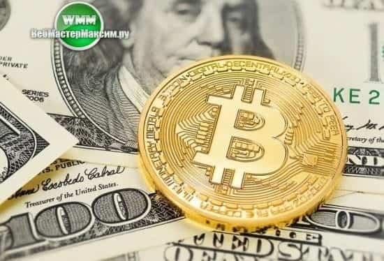 инвестирование в крипту
