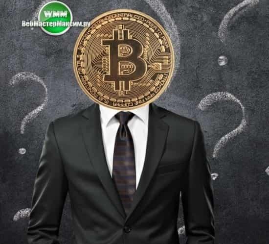 криптовалюта биткоина