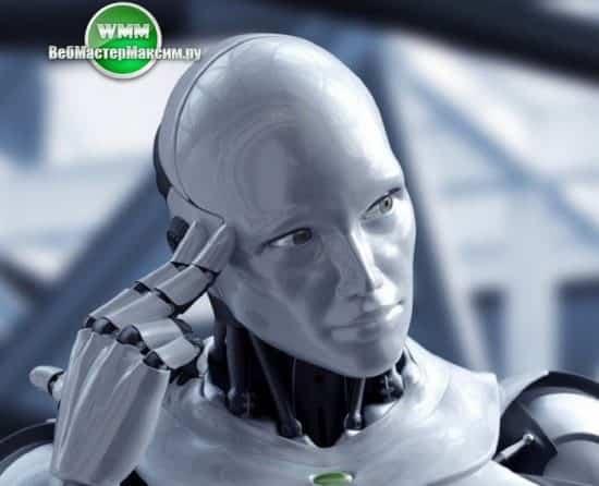 Технологии искусственного интеллекта. Будущее уже здесь!