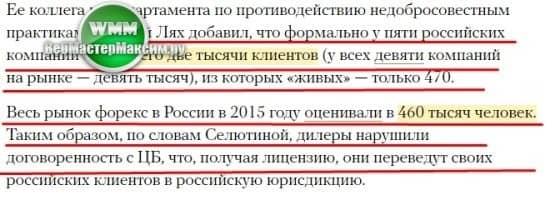 ЦБ РФ отозвал лицензию