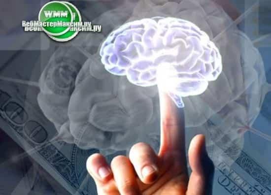 Психологический лимит депозита