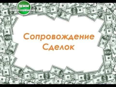 Урок №14. Полное сопровождение сделки в Price Action и чем оно важно?