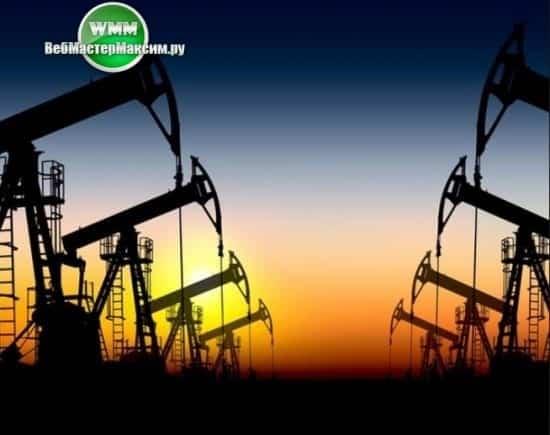 прогноз нефти