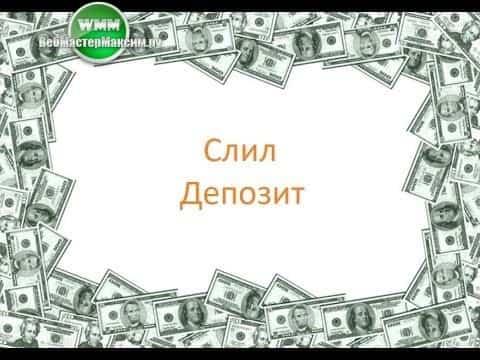 Урок №16. Слил депозит по Price Action. Что же делать?