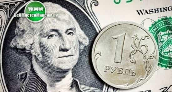 свежий прогноз курса доллара