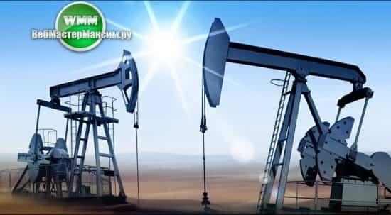 прогноз стоимости нефти