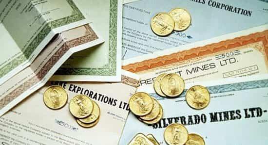 покупка центральным банком государственных ценных бумаг