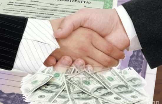 сделка покупки ценной бумаги