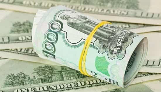 прогноз по доллару на неделю