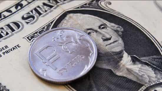прогноз по доллару
