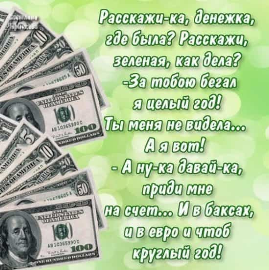 как научиться копить деньги при скромных