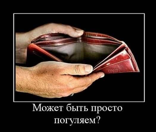 давайте попытаемся разобраться как умело копить деньги