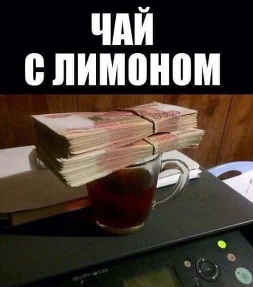 факт передачи денег