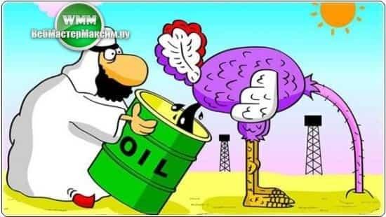 нефть прогнозы аналитика