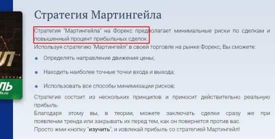 академия форекс тестер стратегий скачать
