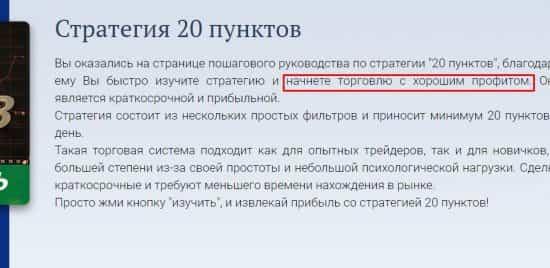 академия форекс клуб официальный сайт