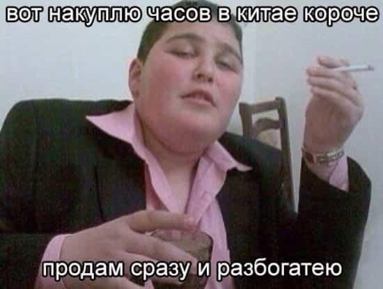 бизнес тренеры россии
