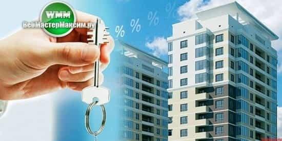 Россельхозбанк ипотека на вторичное жилье с материнским капиталом