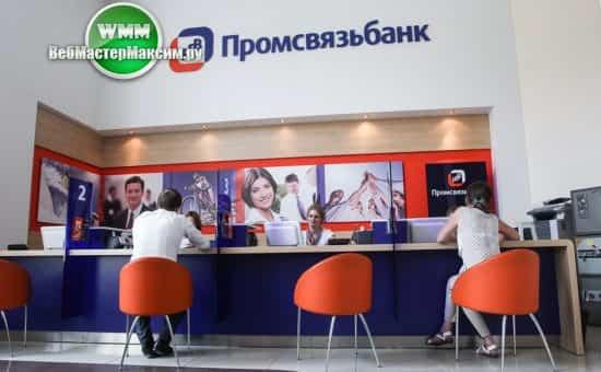 Выбор справки по форме банка