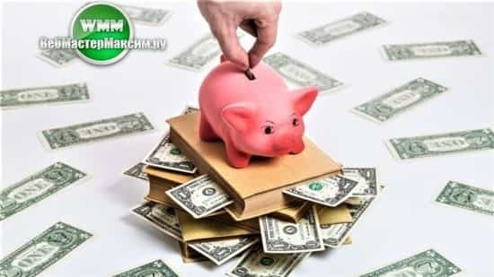 Условия инвестиционного вклада