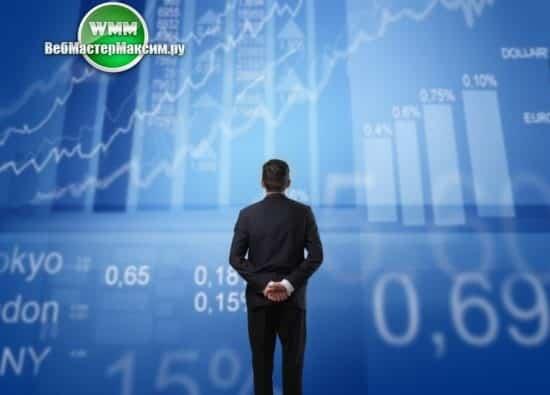 брокер фондового рынка россии