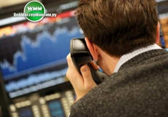 топ брокеров россии фондовый рынок