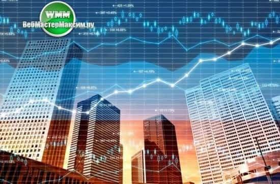новости фондового рынка россии