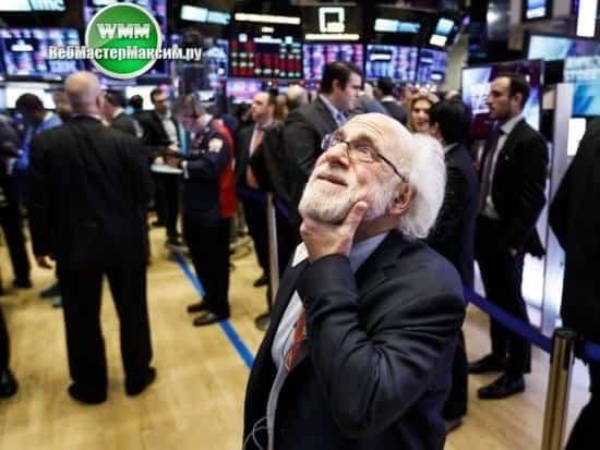 фондовый рынок ценных бумаг россии