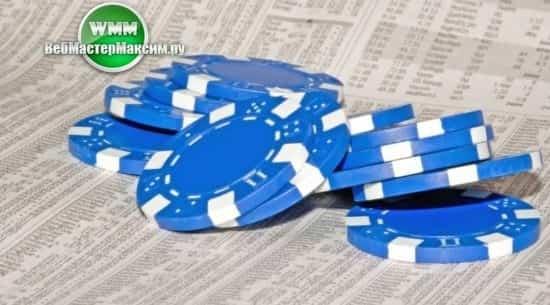 акции голубые фишки