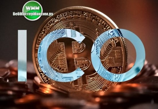 ico для криптовалют