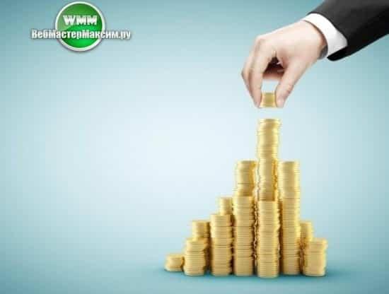 как стать квалифицированным инвестором