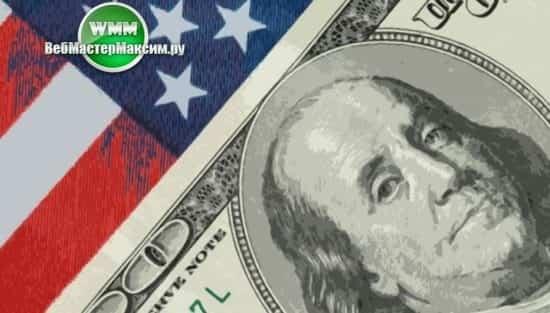инвестиции покупка облигаций