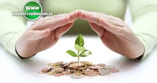 банковские инвестиции