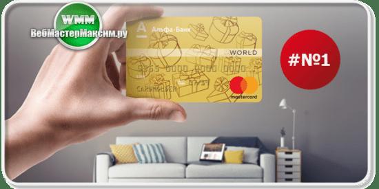 Срочно взять кредит без справки о доходах