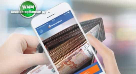 Онлайн расчет кредита