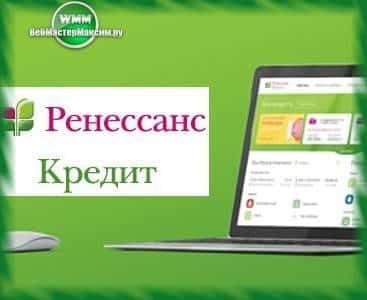 Условия онлайн банка