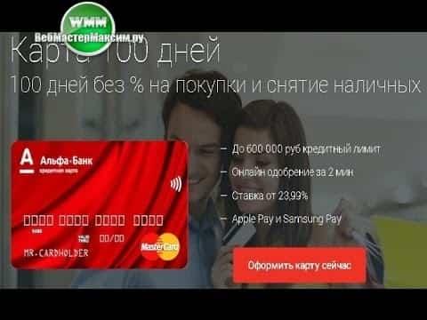 подать заявку на ипотеку в несколько банков сразу