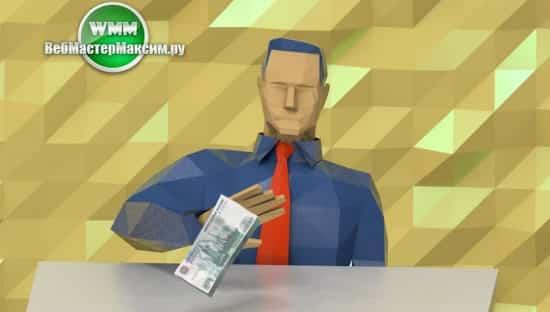 Страхование по кредиту