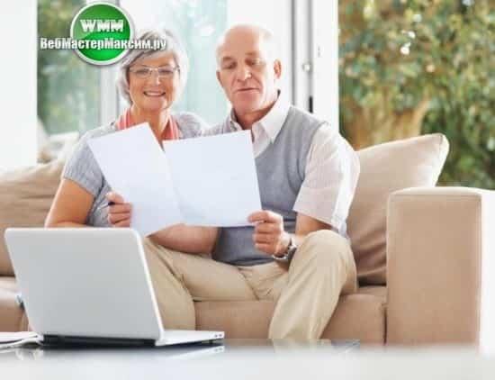 Виды кредитования для пенсионеров