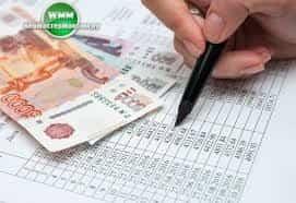 Переплата при досрочном погашении кредита