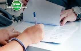 Как вернуть страховку по кредиту в банке Открытие