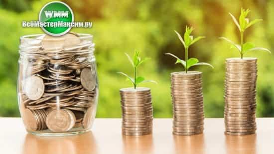Как открыть вклад пенсионеру в Россельхозбанке