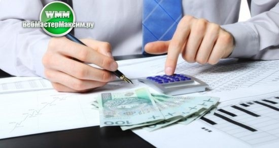 Самостоятельное погашение кредита