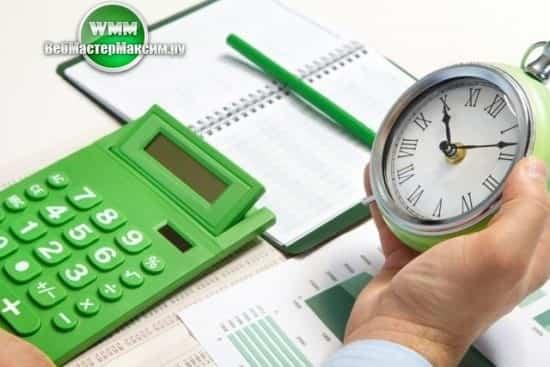 Расчет при погашении кредита
